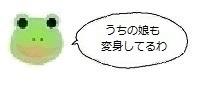 エルアイコン00325.jpg