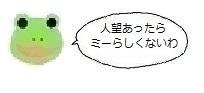 エルアイコン00326.jpg