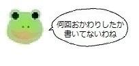 エルアイコン00327.jpg