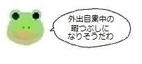 エルアイコン00330.jpg