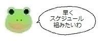 エルアイコン00331.jpg