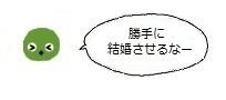 エルアイコン00401.jpg