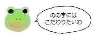 エルアイコン00403.jpg