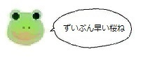 エルアイコン00404.jpg