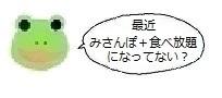 エルアイコン00405.jpg