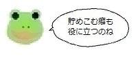 エルアイコン00406.jpg