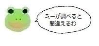 エルアイコン00407.jpg