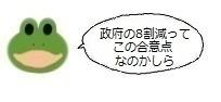 エルアイコン00515.jpg