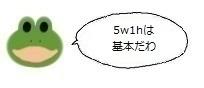 エルアイコン00517.jpg