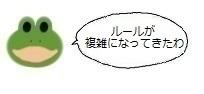 エルアイコン00519.jpg