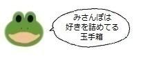 エルアイコン00520.jpg