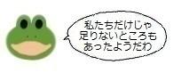 エルアイコン00522.jpg