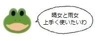 エルアイコン00523.jpg