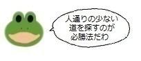 エルアイコン00524.jpg