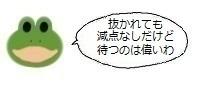エルアイコン00526.jpg