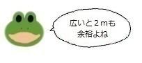 エルアイコン00527.jpg