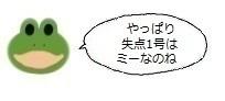 エルアイコン00528.jpg