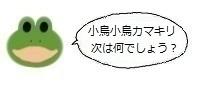 エルアイコン00623.jpg