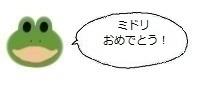 エルアイコン00625.jpg
