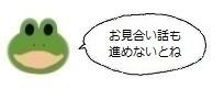 エルアイコン00626.jpg
