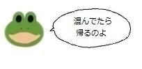 エルアイコン00628.jpg