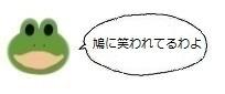 エルアイコン00630.jpg