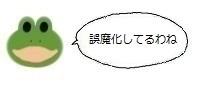 エルアイコン00702.jpg