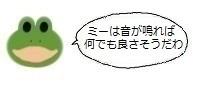 エルアイコン00703.jpg