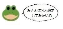 エルアイコン00705.jpg