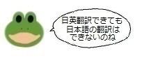 エルアイコン00707.jpg