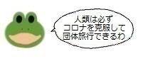 エルアイコン00712.jpg