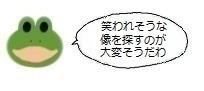 エルアイコン00714.jpg