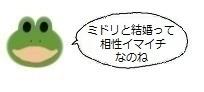 エルアイコン00715.jpg