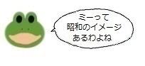 エルアイコン00716.jpg