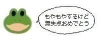 エルアイコン00717.jpg