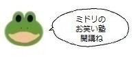 エルアイコン00719.jpg