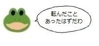 エルアイコン00720.jpg