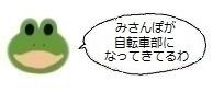 エルアイコン00721.jpg