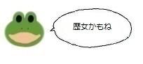 エルアイコン00722.jpg