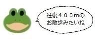 エルアイコン00724.jpg