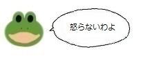 エルアイコン00725.jpg
