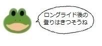 エルアイコン00727.jpg