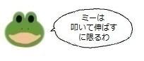 エルアイコン00728.jpg