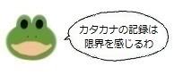 エルアイコン00729.jpg