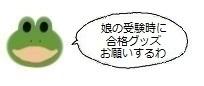 エルアイコン00730.jpg