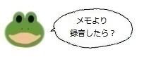 エルアイコン00731.jpg