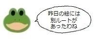 エルアイコン00801.jpg