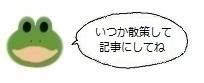 エルアイコン00802.jpg