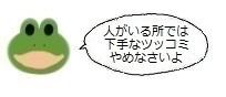 エルアイコン00803.jpg