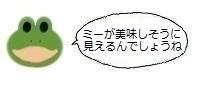 エルアイコン00804.jpg